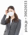 ビジネスウーマン 風邪   36620033