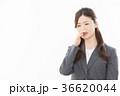 ビジネスウーマン 人物 女性の写真 36620044