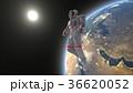 宇宙飛行士 36620052
