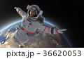 宇宙飛行士 36620053