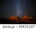 2017年ふたご座流星群(室戸岬) 36632287