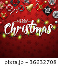 クリスマス 電球 球根のイラスト 36632708