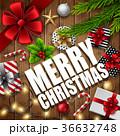 クリスマス プレゼント 電球のイラスト 36632748