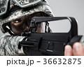 군인 36632875