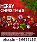 クリスマス 要素 元素のイラスト 36633135