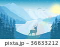 鹿 鳥 動物のイラスト 36633212