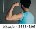 力こぶをつくる男性 後ろ姿 筋肉 36634396