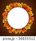 あき 秋 紅葉のイラスト 36635312