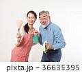 掃除道具を持つシニア夫婦 36635395