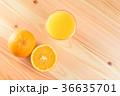 ネーブルオレンジ オレンジジュース テーブル 36635701