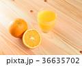 ネーブルオレンジ オレンジジュース テーブル 36635702