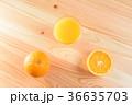ネーブルオレンジ オレンジジュース テーブル 36635703