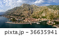 Bay of Kotor and old city - aerial panorama 36635941