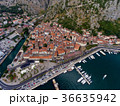 Old city in Bay of Kotor - aerial view 36635942