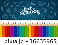 バックトゥスクール 歓迎 迎のイラスト 36635965