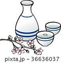 日本酒 桜 徳利のイラスト 36636037