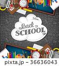 バックトゥスクール 文具 文房具のイラスト 36636043