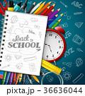 バックトゥスクール 文具 文房具のイラスト 36636044