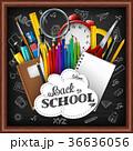 バックトゥスクール 文具 文房具のイラスト 36636056