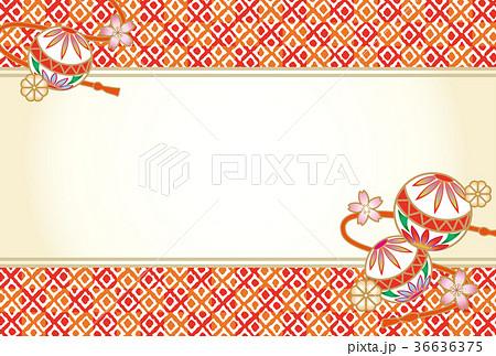 鞠と和柄のカードのイラスト素材 36636375 Pixta