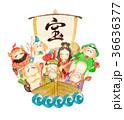 七福神 宝船 水彩画 36636377