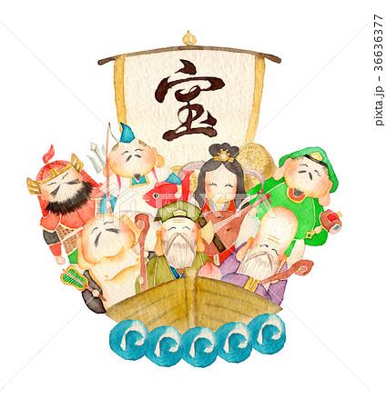 七福神 宝船  人物 水彩 イラスト 36636377
