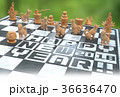 年賀チェス 2018 緑C 36636470