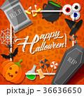 ハロウィン ハロウィーン カボチャのイラスト 36636650