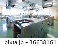 調理室 家庭科室 36638161
