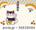 年賀状 招き犬 戌年のイラスト 36638484