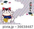 年賀状 招き犬 戌年のイラスト 36638487