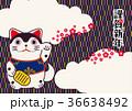 年賀状 招き犬 戌年のイラスト 36638492