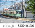 江ノ電 ローカル線 腰越の写真 36640130