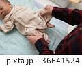 赤ちゃん 足 マッサージの写真 36641524
