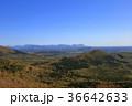 北海道 狩勝峠 風景の写真 36642633