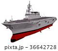ヘリ空母☆ひゅうが型護衛艦 36642728