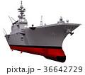 ヘリ空母☆ひゅうが型護衛艦 36642729