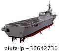 ヘリ空母☆ひゅうが型護衛艦 36642730