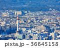 京都 早朝の京都タワー遠景 36645158