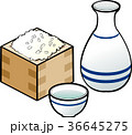 日本酒 徳利 おちょこのイラスト 36645275
