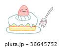 ケーキ ショートケーキ デザートのイラスト 36645752