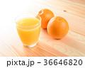 ネーブルオレンジ オレンジジュース テーブル 36646820
