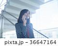 ビジネスウーマン カジュアル 36647164