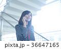 ビジネスウーマン カジュアル 36647165