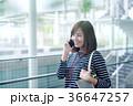 ビジネスウーマン カジュアル 36647257