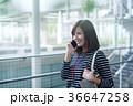 ビジネスウーマン カジュアル 36647258