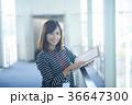 ビジネスウーマン カジュアル 36647300