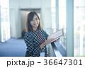 ビジネスウーマン カジュアル 36647301