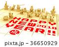 年賀チェス 2018 赤C「戌」 36650929