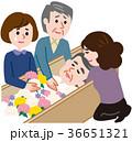 納棺 36651321